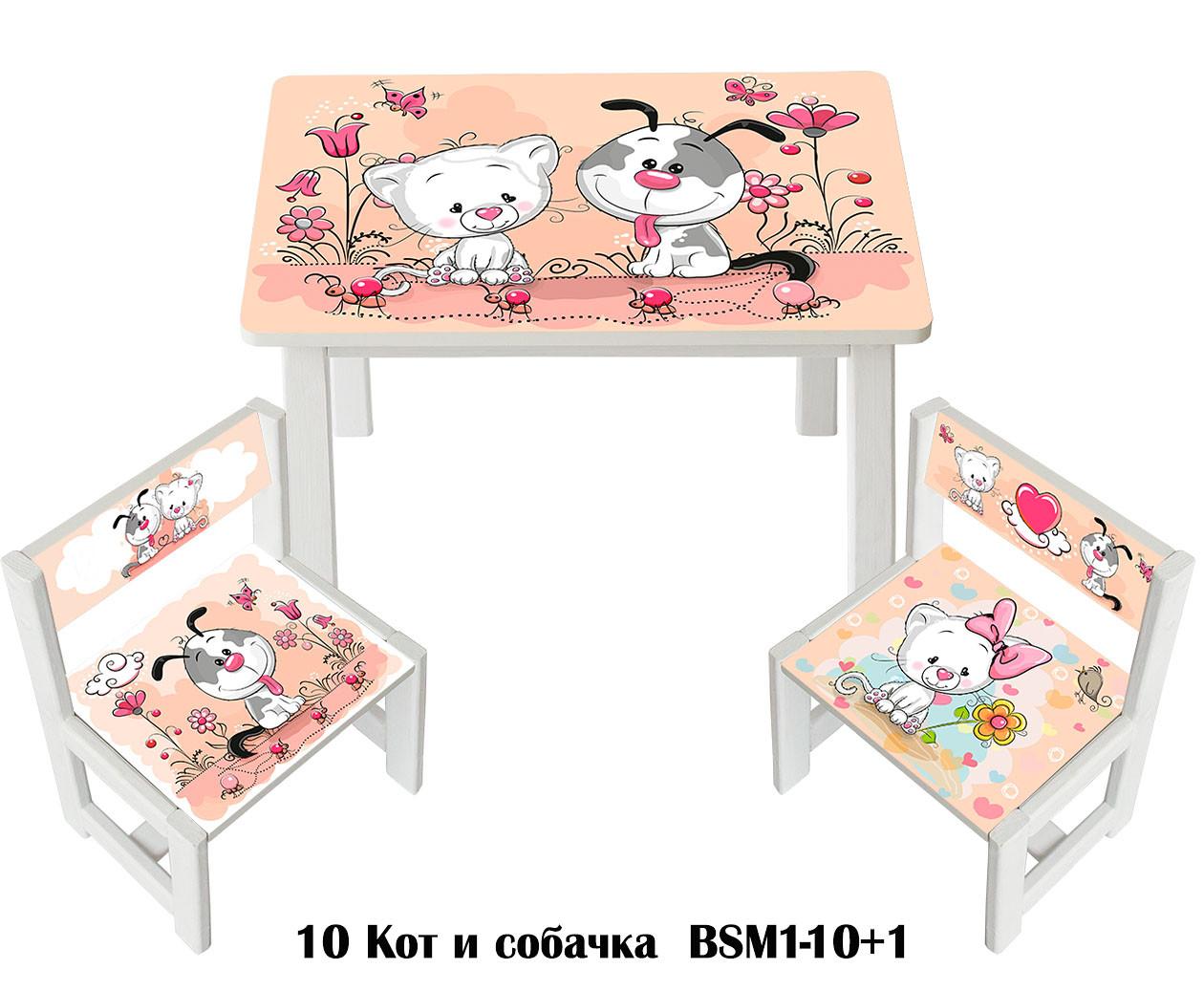 """Комплект стол и 2 укрепленных стула детских """"Кот и собачка"""""""