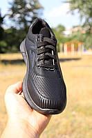 Черные мужские кроссовки купить недорого с доставкой. размер 42