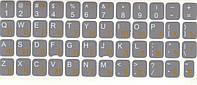 Наклейки на клавиатуру непрозрачны.розовые 68 клавиш