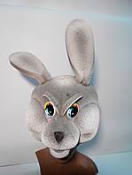 Карнавальна поролонова шапка Сірого Зайця для дітей і дорослих