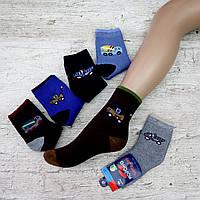 Носки для мальчика, размер 21-26, Корона. БАМБУК+МАХРА -ТЕРМО.Носки для мальчика, носки детские, фото 1