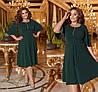Р 50-60 Ошатне люрексовое сукню з розкльошеною спідницею Батал 22868