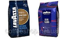 Кофейный набор Lavazza (2х): Espresso Crema e Aroma + Crema e Aroma в синей пачке (№4)