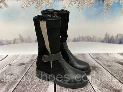 Зимние кожаные сапоги для девочки Masheros р.33-39, мод.2717
