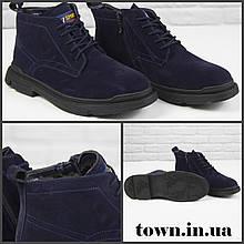 Зимние мужские ботинки замшевые Aima WH984