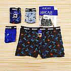 Мужские трусы боксеры Инсан Insamg 18430 бамбук + хлопок (в упаковке разные размеры) 20039257, фото 2