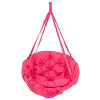 Кресло-гамак 100 кг 80 см Розовое
