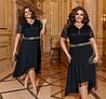 Р 50-60 Ошатне плаття середньої довжини з гипюровым верхи Батал 22869