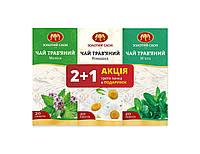 Золотий Слон НАБІР Чайний трав. 2+1  (3*20ф/п*1г)  б/я