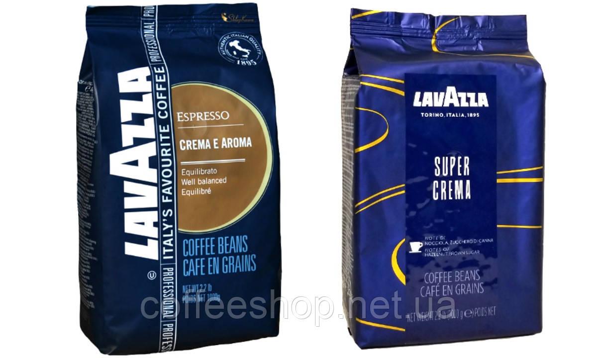 Кофейный набор Lavazza (2х): Espresso Crema e Aroma + Super Crema в синей пачке (№5)