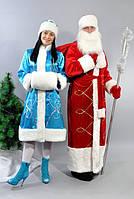 Комплект Костюм Дед мороз красный и Снегурочка бирюзовый от производителя!