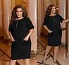 Р 50-64 Ошатне пряме сукня з паєтками Батал 22870
