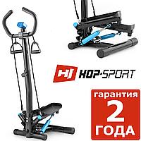 Степпер Hop-Sport HS-055S Noble Синий. Со стойкой