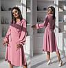 Платье женское на запах в расцветках 80761