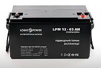 Аккумуляторная батарея LogicPower 12В-65А