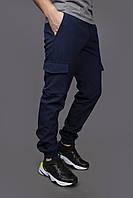 Штаны карго брюки мужские зимние теплые качественные синие Softshell Intruder