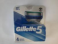 Кассеты для бритья мужские New! Gillette Fusion 4 шт. ( Картриджи,лезвия Жиллет фьюжин )