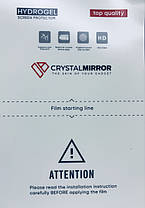 Гидрогелевая защитная пленка на iPhone XS на весь экран прозрачная, фото 3