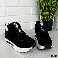 """Кроссовки женские, черные """"Safora"""" эко замша, сникерсы женские, мокасины женские, повседневная обувь"""