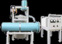 Оборудование для обработки воды