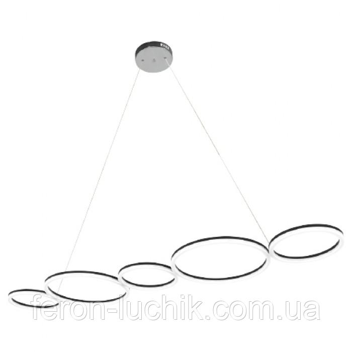 Светодиодная люстра подвесная Horoz OLYMPIC 45W LED Хром современная потолочная