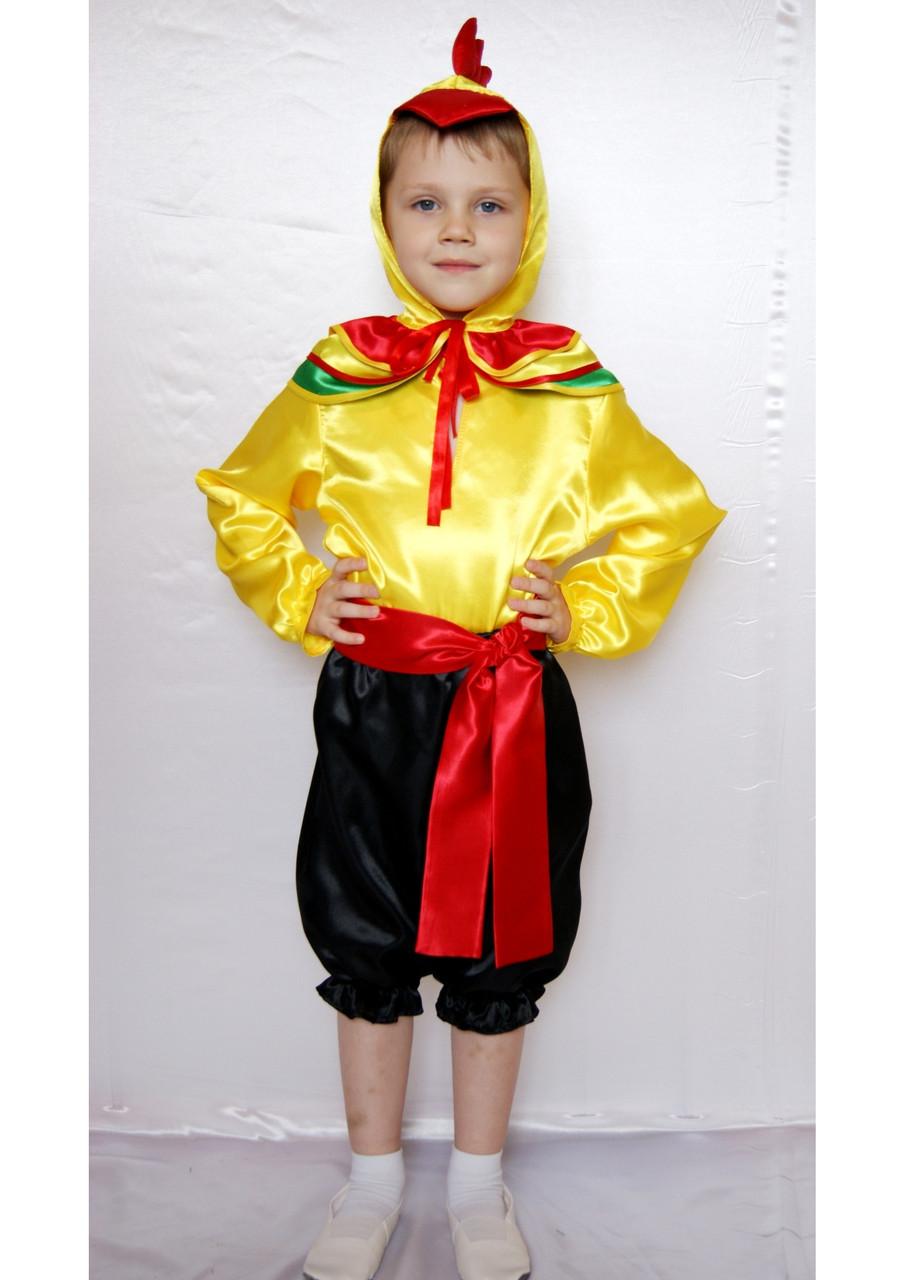 Карнавальный костюм Петух №2