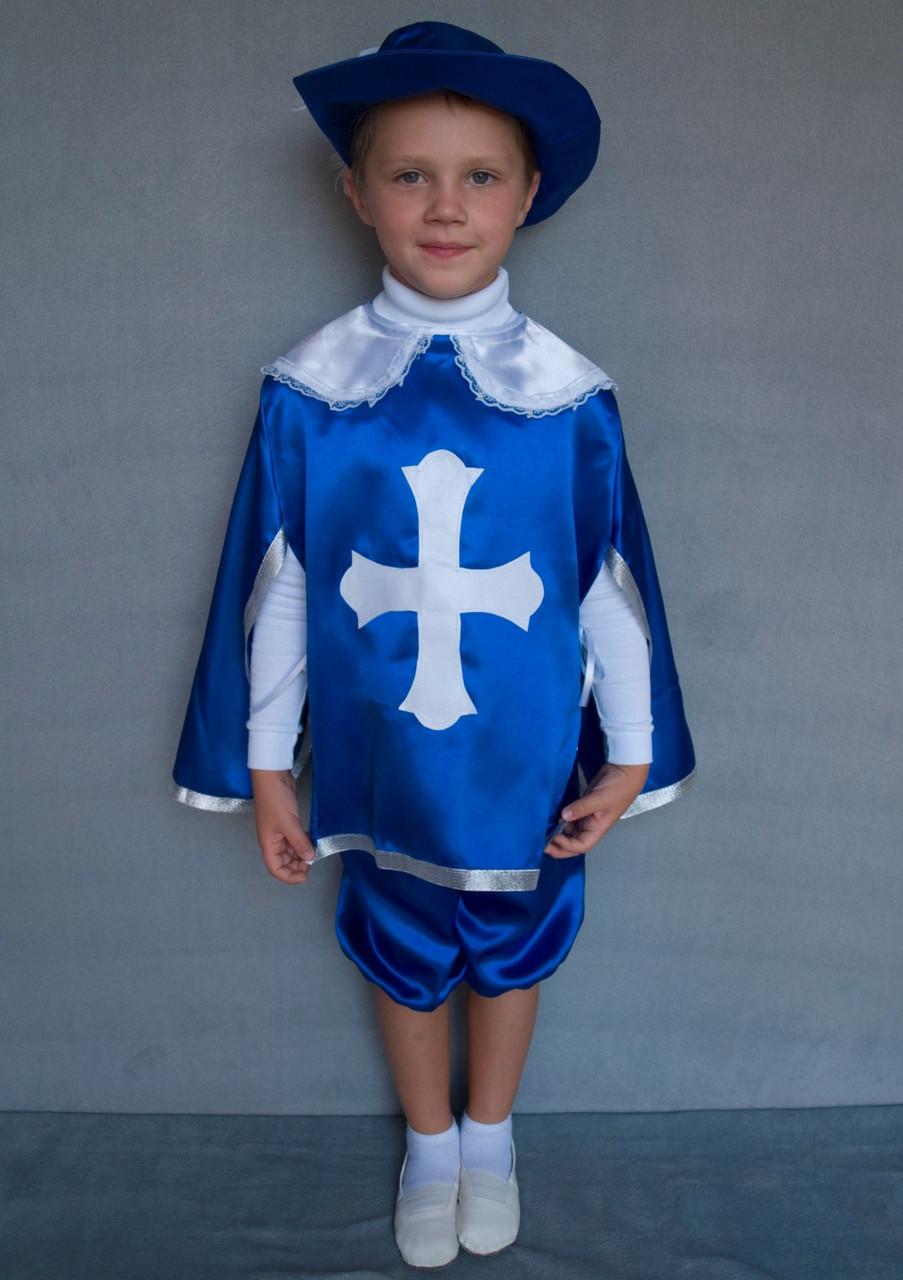 Карнавальний костюм Мушкетер №2 (синій)