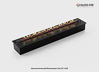 Автоматичний біокамін Dalex 1600 Gloss Fire (dalex-1600), фото 1