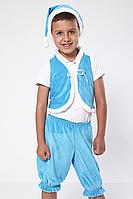 Карнавальный костюм Гном из велюра, фото 1