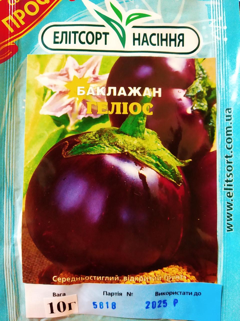 Насіння Баклажан середньоранній Геліос 10 грам Агрофірма Элитсортнасиння Україна
