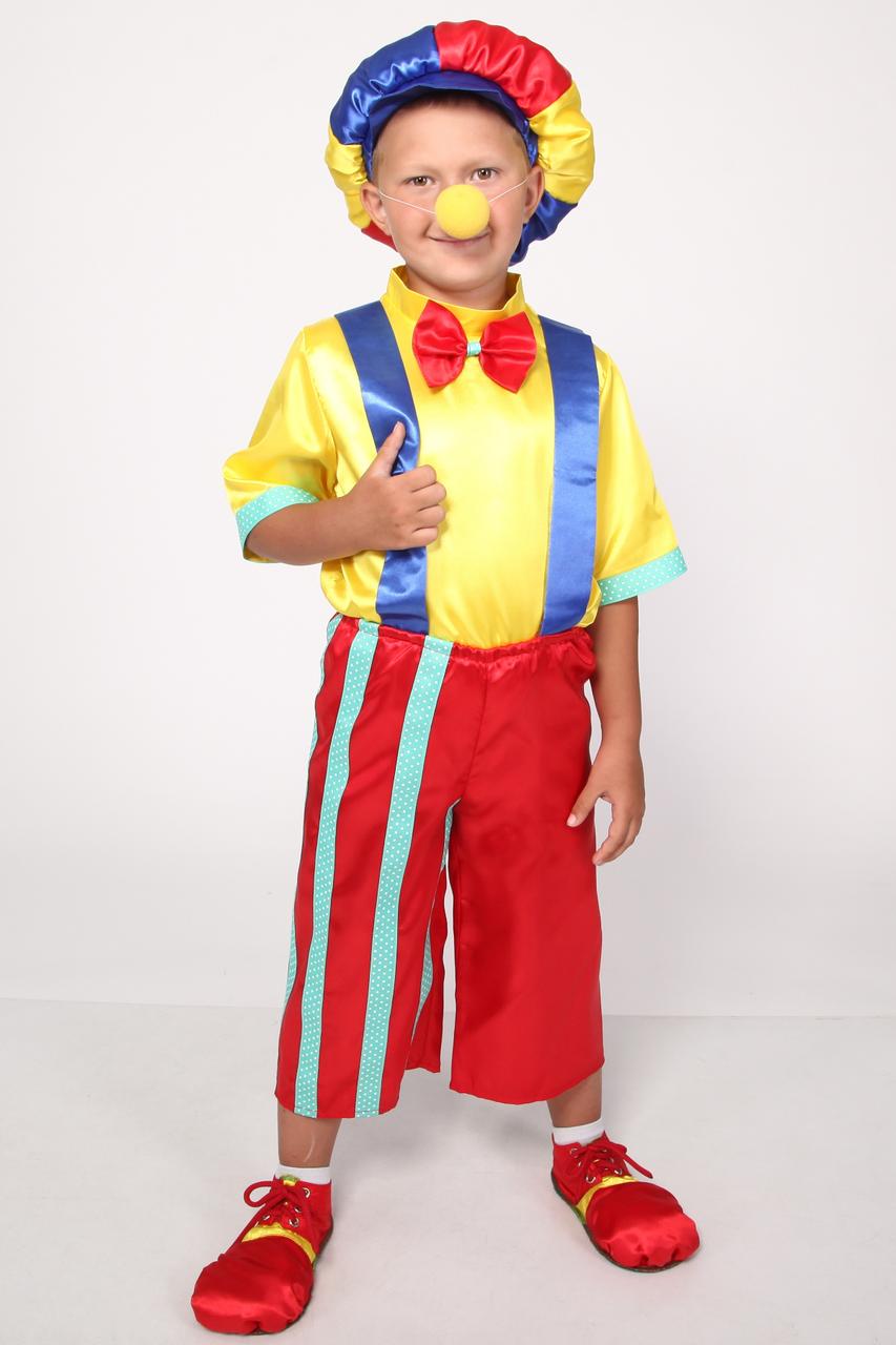 Карнавальный костюм Клоун №3