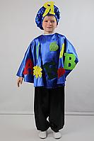 Карнавальный костюм Букварь №1 (электрик), фото 1