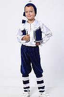 Карнавальный костюм Гном №2 (синий), фото 1