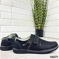 """Туфли детские, черные """"Wisped"""" эко кожа. Подростковые туфли. Обувь детская. Мокасины детские"""