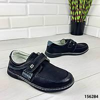 """Туфли детские, черные """"Richi"""" эко кожа. Подростковые туфли. Обувь детская. Мокасины детские"""