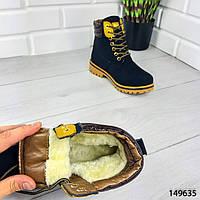 """Ботинки женские ЗИМНИЕ, черные """"Timber"""" эко нубук, Зимние ботинки. Обувь женская. Обувь зимняя"""