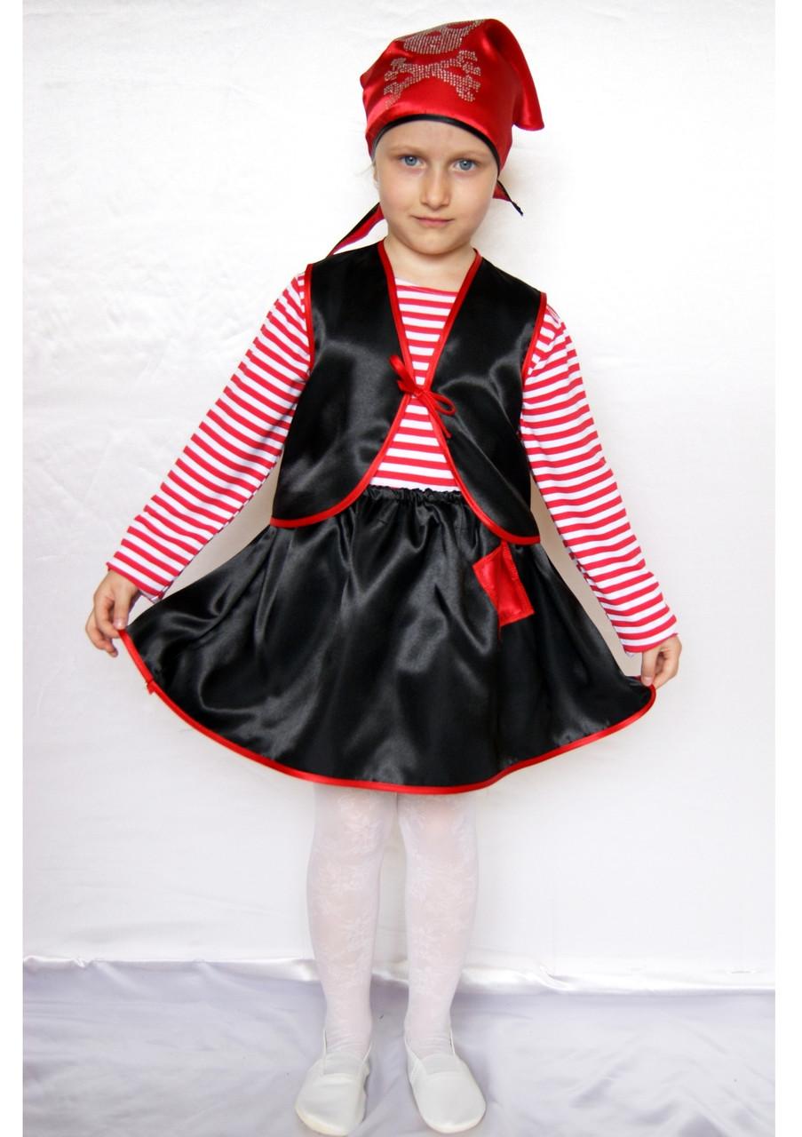 Карнавальный костюм Пират девочка