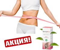 Капли для быстрого похудения Белвика Плюс -Belviqa Plus, Belviqa Plus - Капли для похудения (Белвиква Плюс)