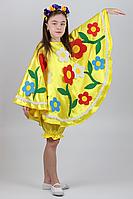 Карнавальный костюм Весна-Лето №1 (жёлтый), фото 1