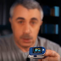 Пульсовий оксиметром на палець Pulse Oximeter пульсометр пульсоксиметр на палець Блакитний Синій (Оригінал Фото)