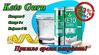 Шипучие таблетки для похудения Кето гуро, таблетки для резкого снижения веса