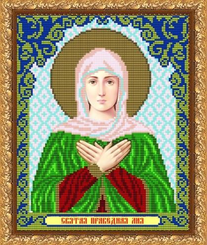 """Рисунок на ткани для вышивания бисером """"Св. Лилия"""""""