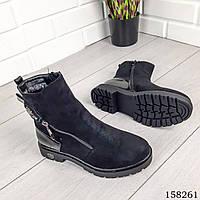 Женские ботинки зимние, черного цвета из эко замши на молнии, внутри теплый эко мех