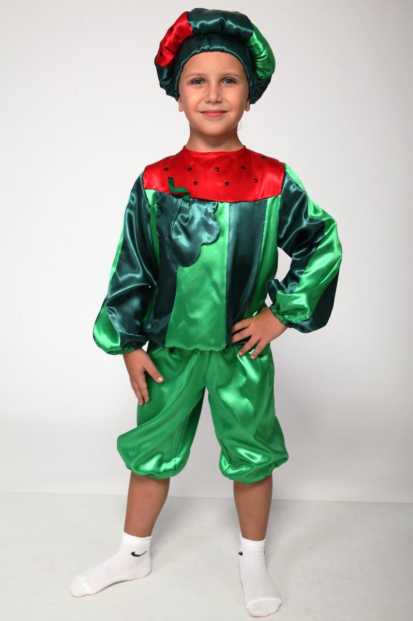 Карнавальный костюм Арбуз №3