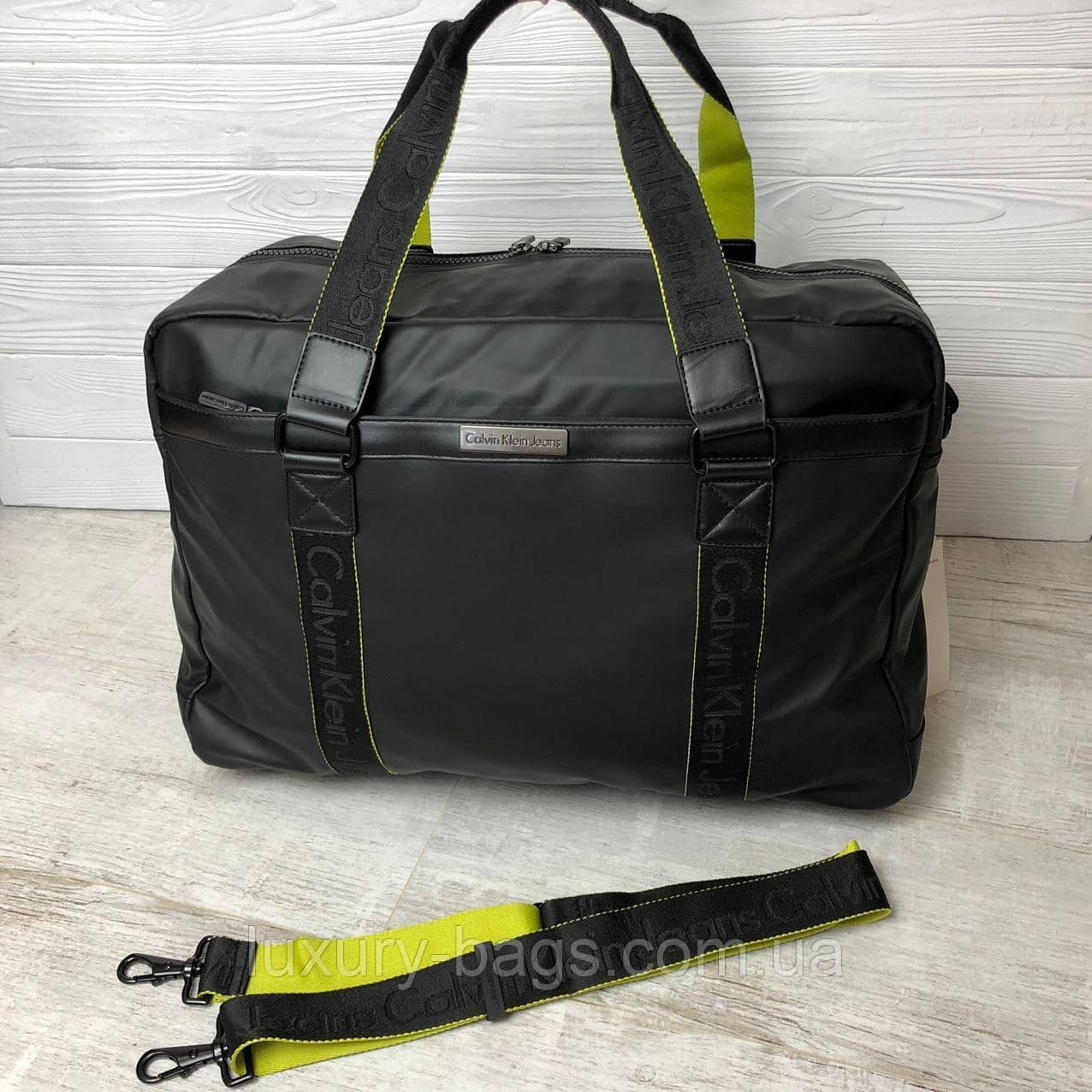 Спортивна чоловіча сумка Calvin Klein