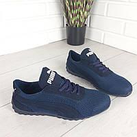 "Кроссовки мужские замшевые + текстиль.Летние кроссовки мужские.Кроссовки весенние синие в стиле ""Puma"""