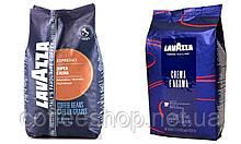 Кофейный набор Lavazza (2х): Espresso Super Crema + Crema e Aroma в синей пачке (№10)