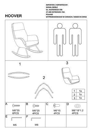 Кресло-качалка HOOVER VELVET серый (Signal), фото 2