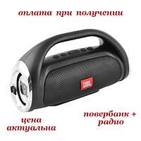 Беспроводная мобильная портативная влагозащищенная Bluetooth колонка с Power Bank радио JBL BOOMBOX SMALL MINI