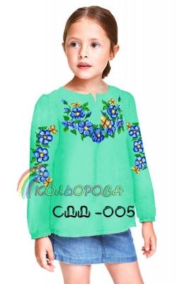 Заготовка блузки дитячої  СДД-005